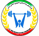 USA Weightlifting has confirmed that an Iranian athlete has been denied a visa to attend the 2017 IWF World Championships ©IWF
