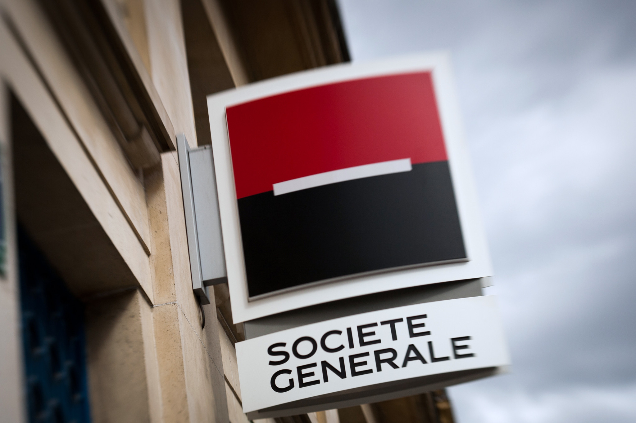 French financial services company Société Générale has moved to defend its anti-corruption practices ©Getty Images