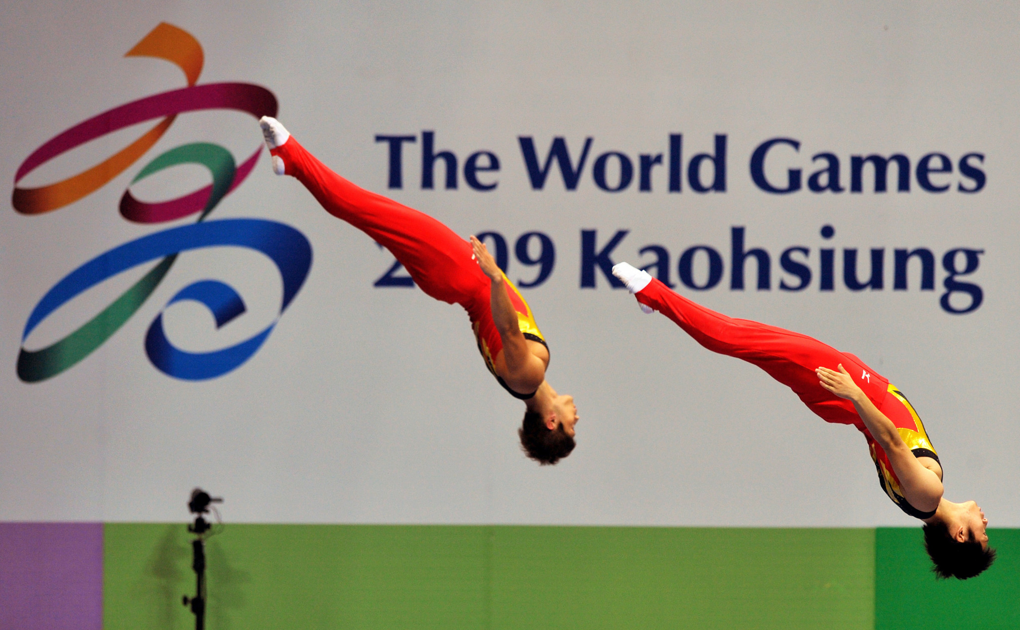 Kaohsiung hosted The World Games in 2009 ©Getty Images