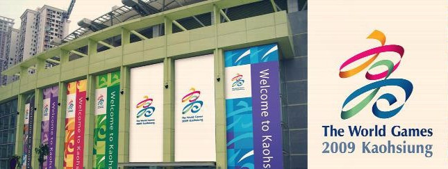 Kaohsiung changes official flag to World Games 2009 logo