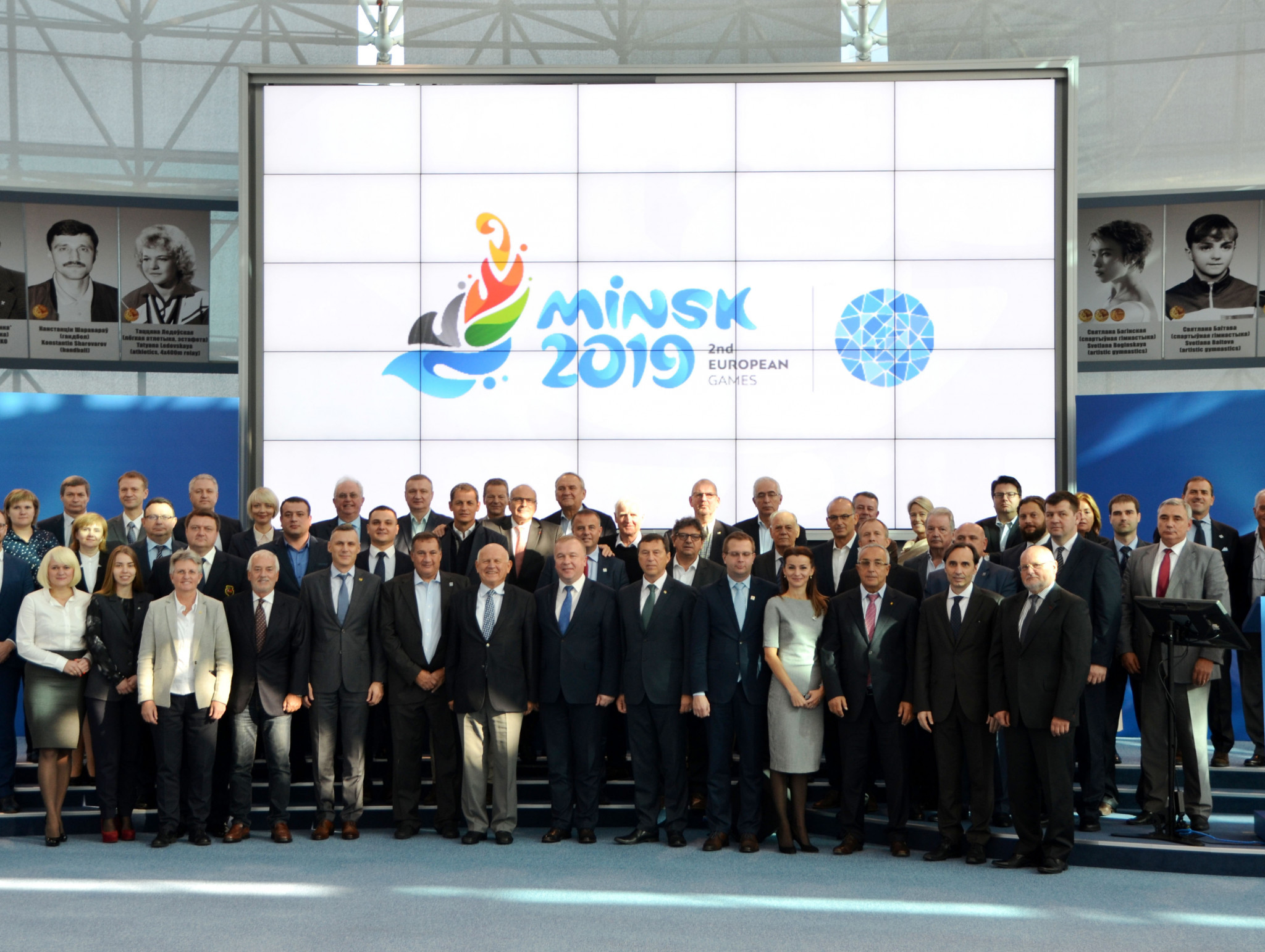 Minsk is due to host the 2019 European Games ©EOC