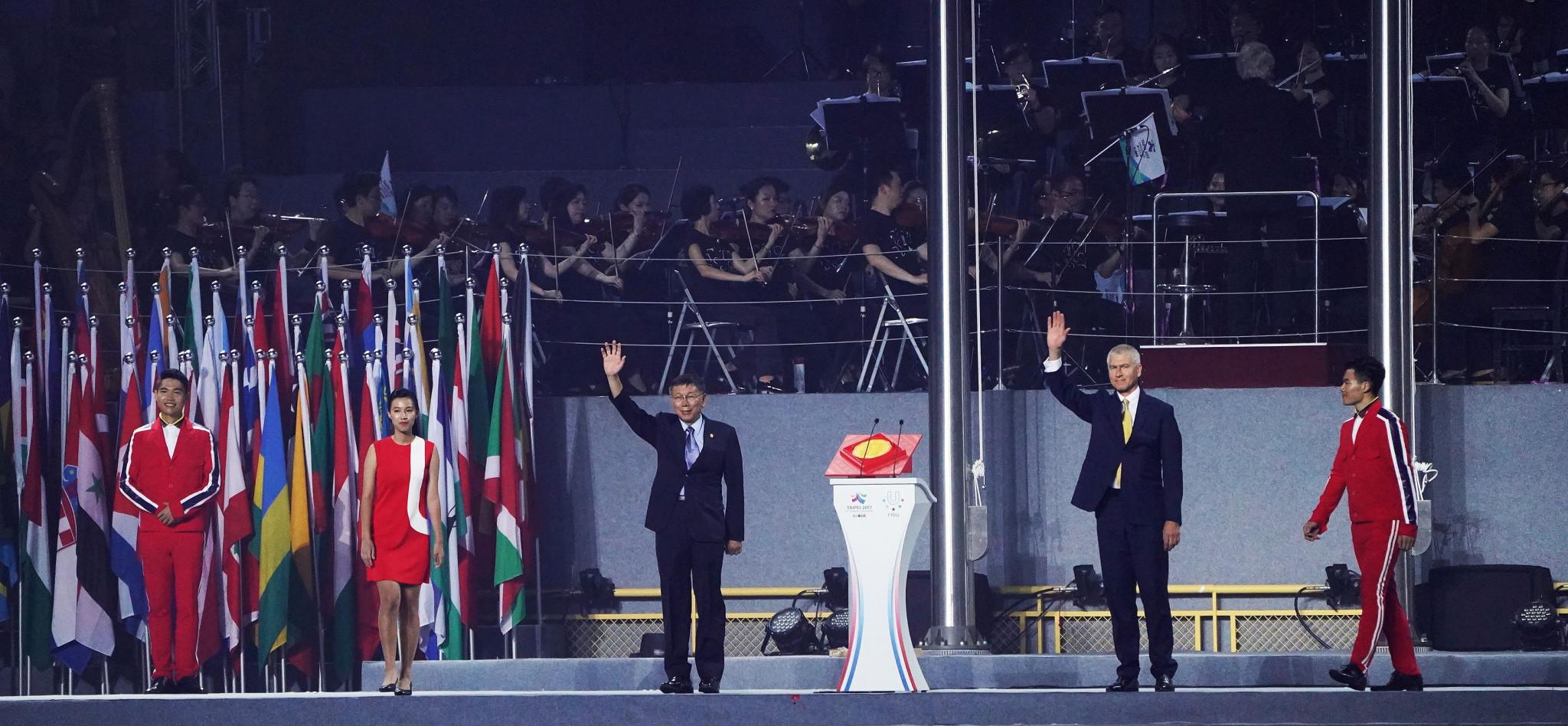 Germany honours Taipei 2017 Universiade medallists
