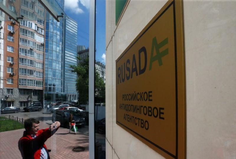 RUSADA has today been reinstated by WADA ©Getty Images
