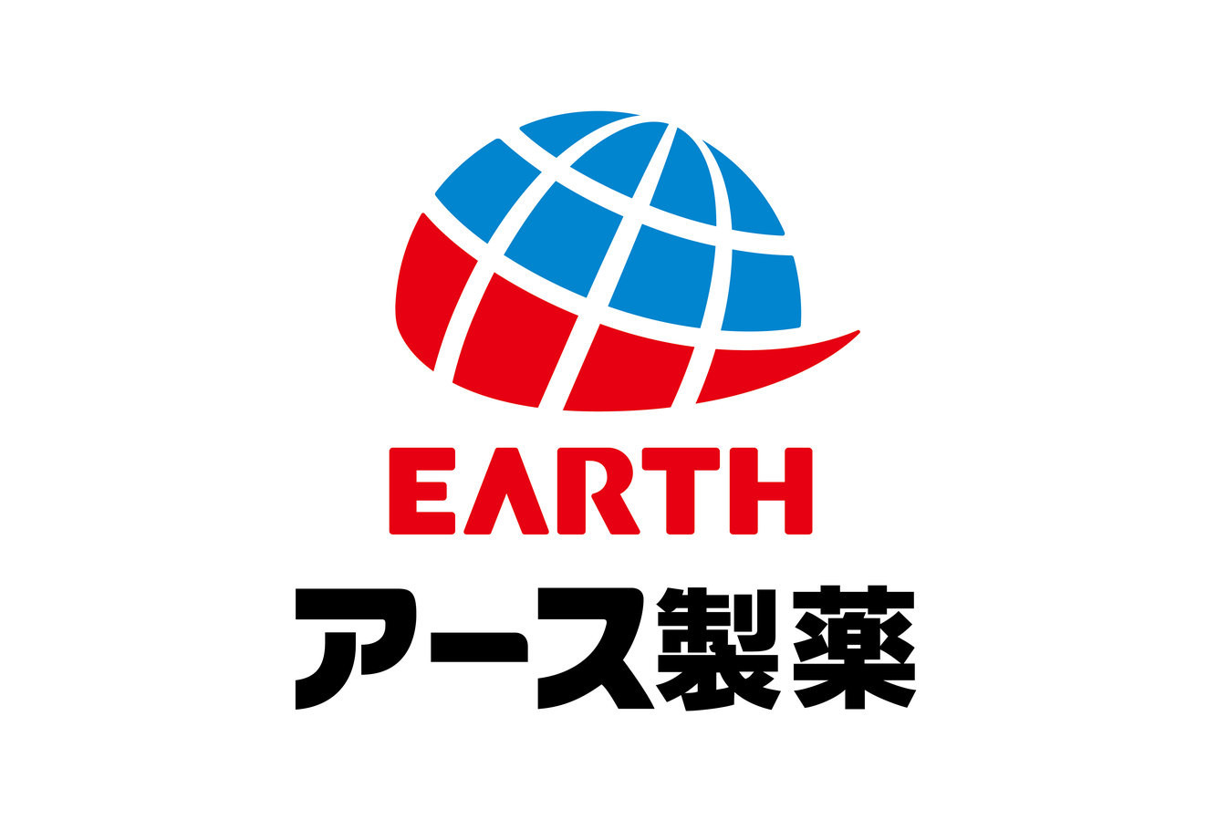 Tokyo 2020 unveil Earth Chemical as latest official partner
