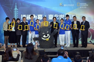 Taipei Mayor claims Universiade boosted city's confidence after watching documentary