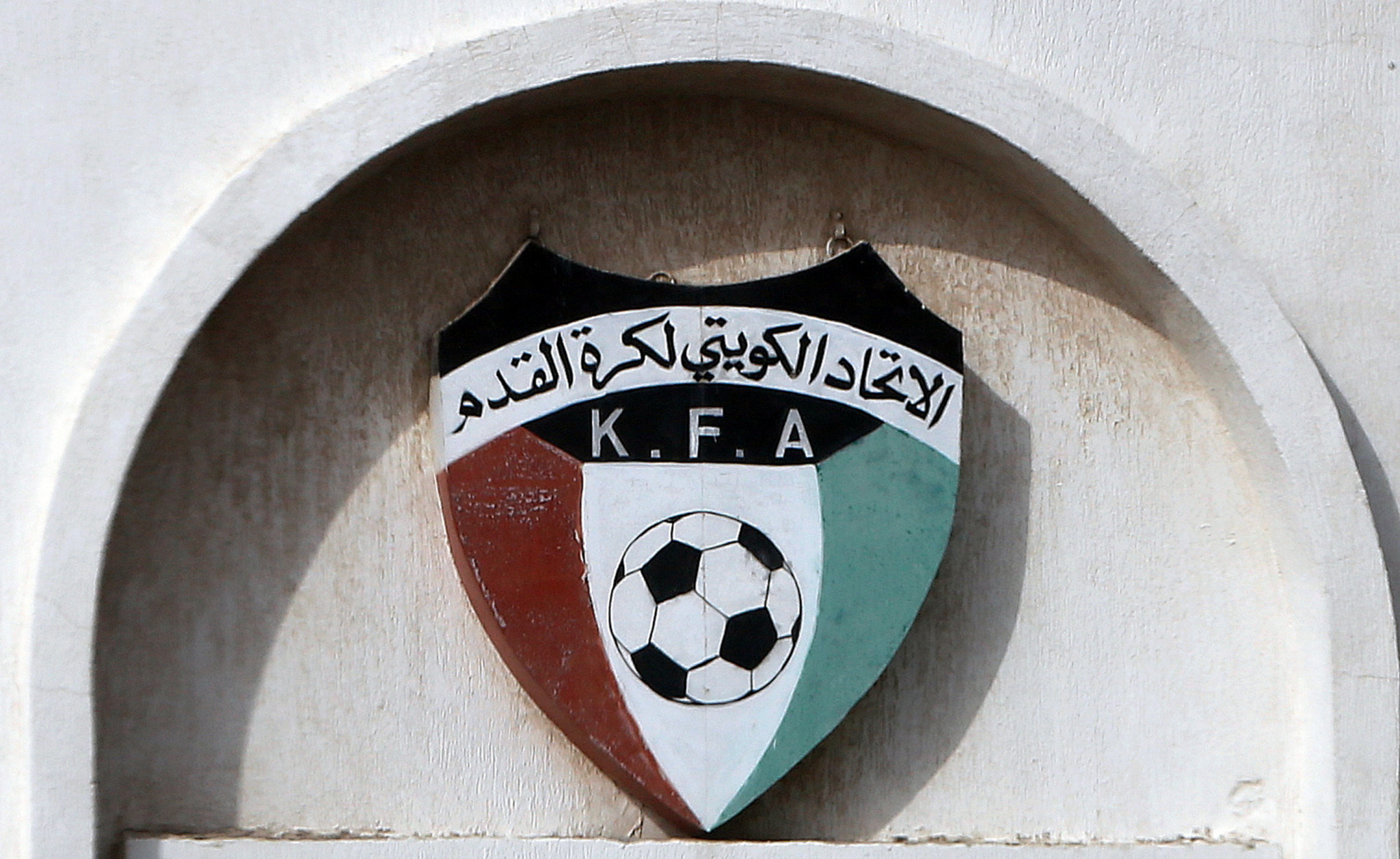 Sheikh Ahmad Al Yousuf Al Sabah has prioritised helping Kuwait get their suspension from FIFA lifted ©Getty Images