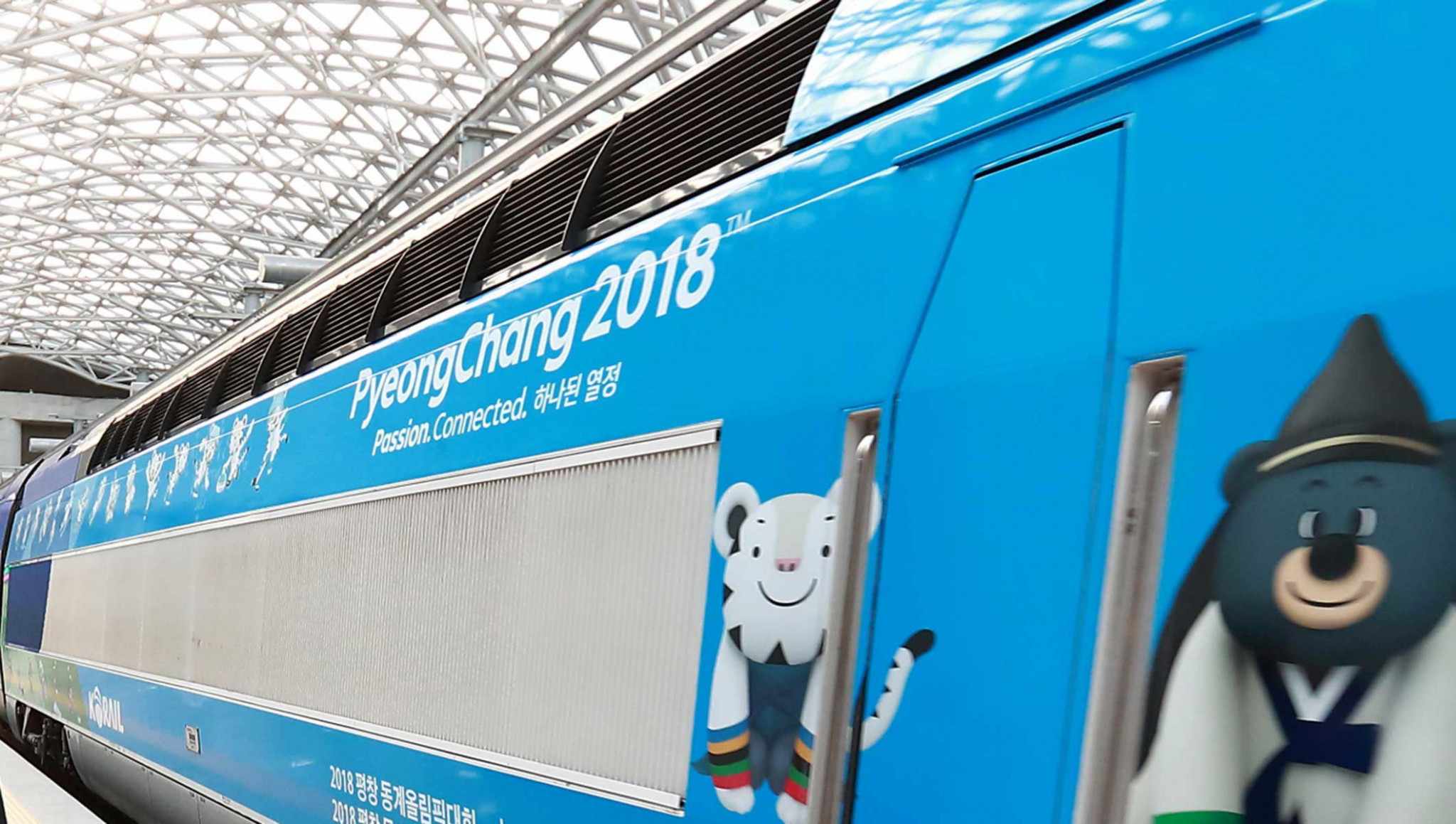 The high speed train line is expected to travel fans from Seoul to Pyeongchang during the Games ©IOC