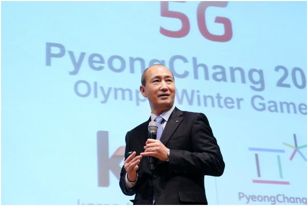 Seoul 5G event showcases system for Pyeongchang 2018