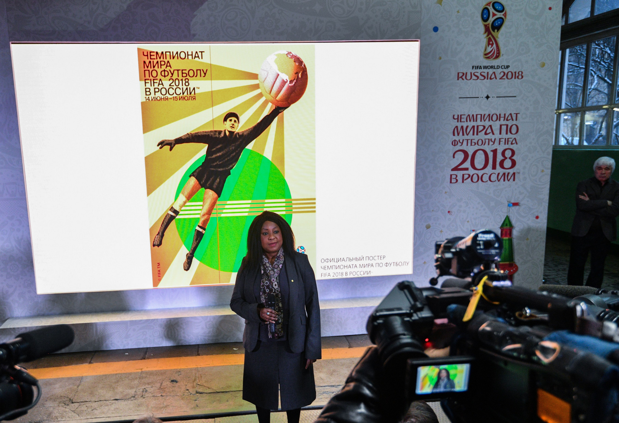 FIFA secretary general Fatma Samoura has insisted there is not widespread doping in Russian football amid fresh allegations ©Getty Images