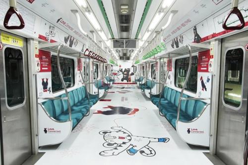 Pyeongchang 2018-themed subway trains have been unveiled in South Korea's capital Seoul ©Pyeongchang 2018