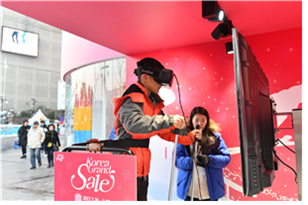 Visitors to the Korea Grand Sale will have the opportunity to take part in a number of themed events ©Visit Korea Committee