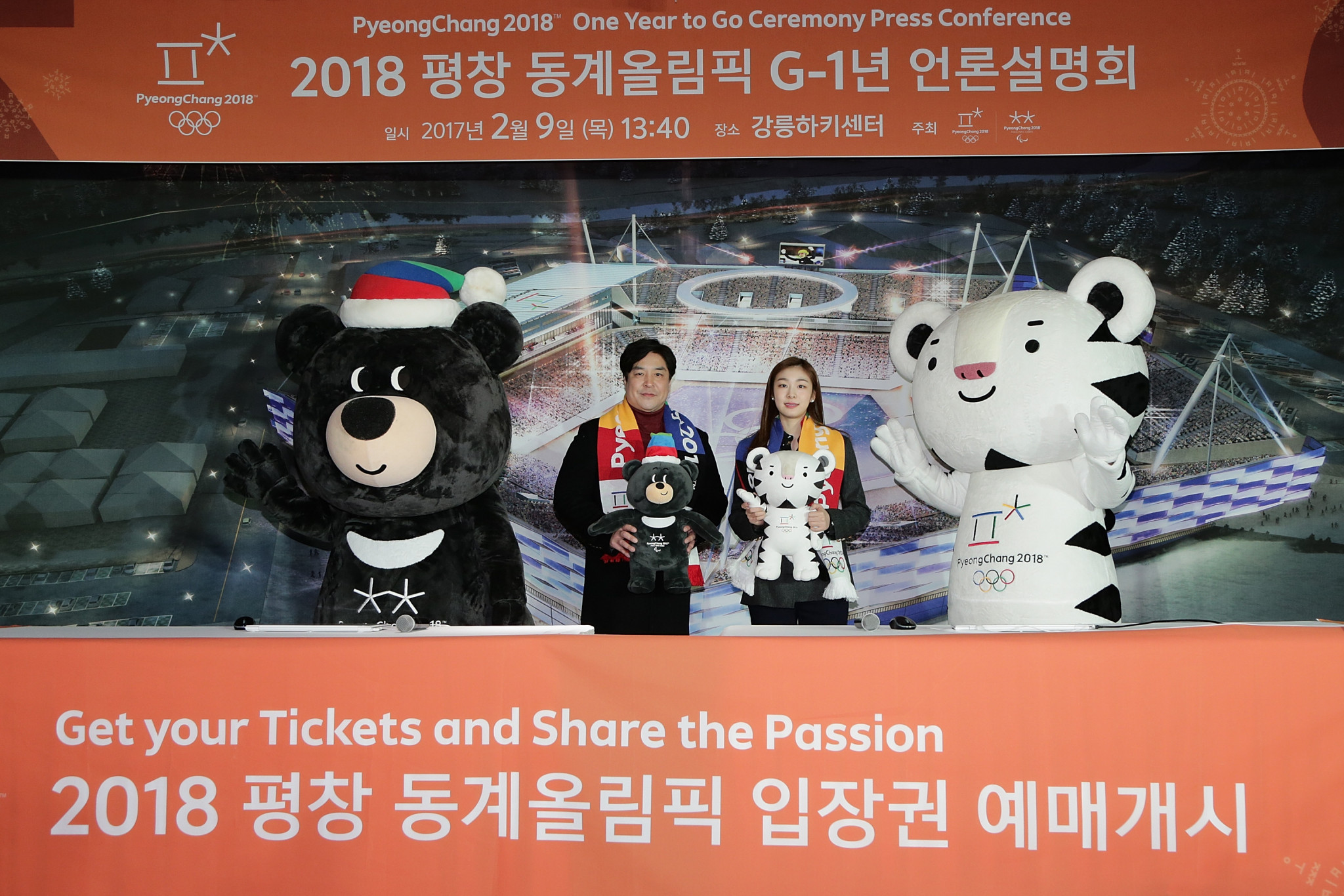 Pyeongchang 2018 Olympic ticket sales rise to 61 per cent