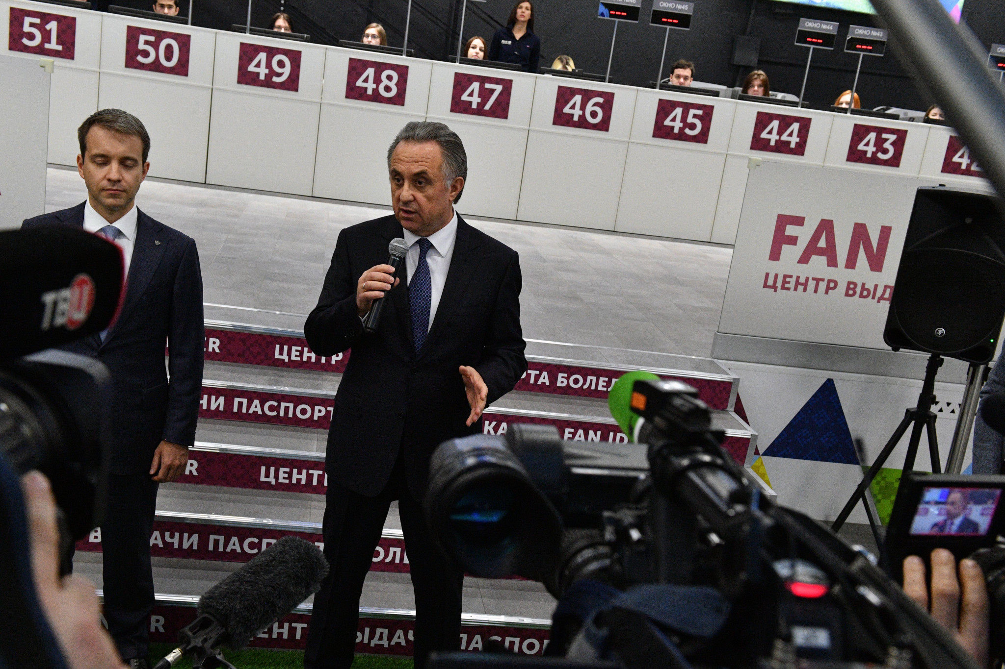 Vitaly Mutko also warned he may step down as head of the Russia 2018 Organising Committee to focus on fighting the ban ©Getty Images