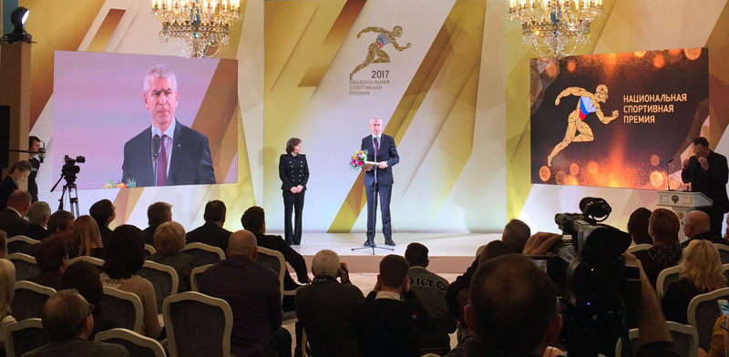 The Russian National Sports Awards have place at the Ministry of Sport of Russia ©FISU