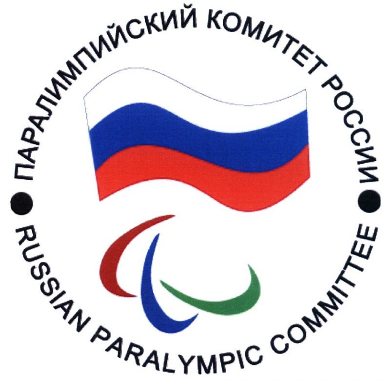 The RPC say that over 50 Russian athletes are competing in qualifying tournaments for Pyeongchang 2018 ©RPC