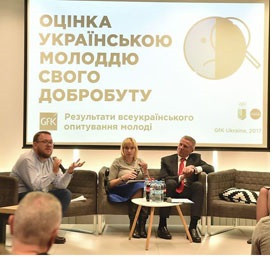 National Olympic Committee of Ukraine launches new social campaign aimed at good health