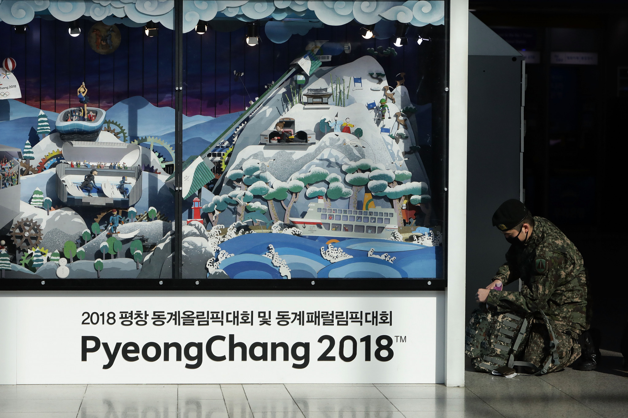 South Korea's Vice Sports Minister Roh Tae-kang has confirmed the country has proposed a combined ice hockey team and a joint parade at the Opening Ceremony with athletes from North Korea ©Getty Images