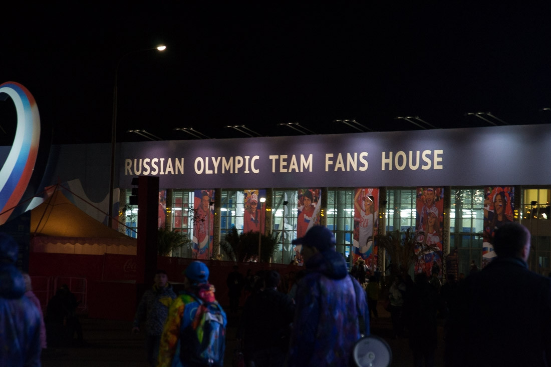 The Olympic Russian Committee have dropped plans for a Russia House during Pyeongchang 2018 ©Getty Images