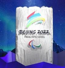 ©Beijing 2022
