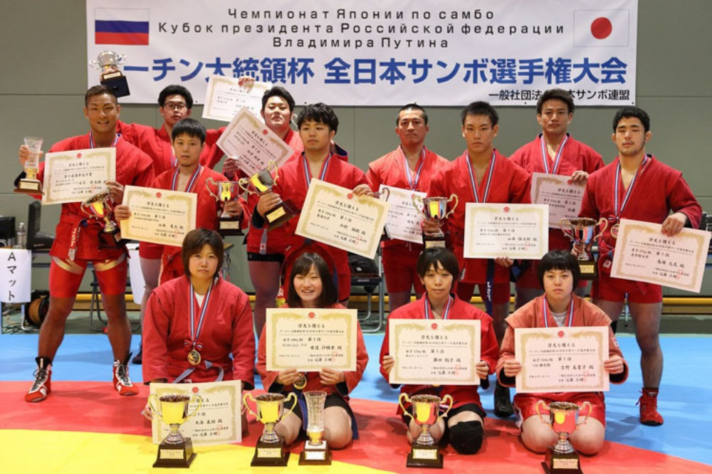 Nine men's and four women's weight divisions were contested at the Championships ©FIAS