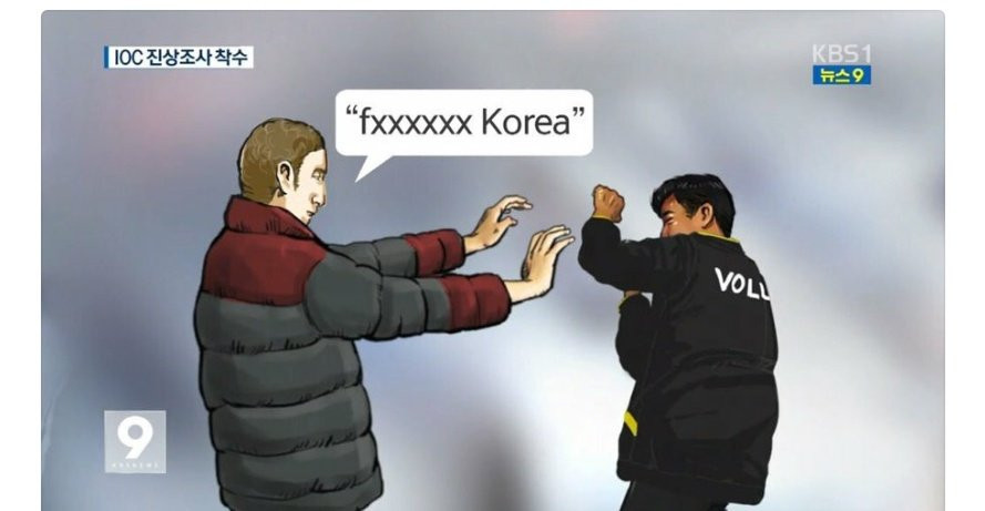 A cartoon was published by broadcaster KBS purporting to show the incident ©KBS