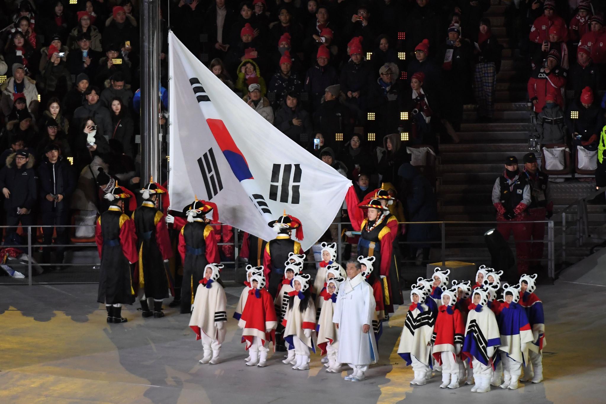 More than 200,000 visitors recorded at Team Korea House during Pyeongchang 2018